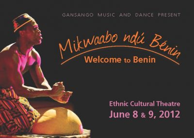 Gansango Event Flyer - Mikwaabo 2012
